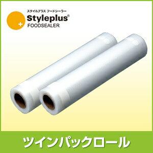 フードシーラーピタント28cmツインパックロール【正規品】