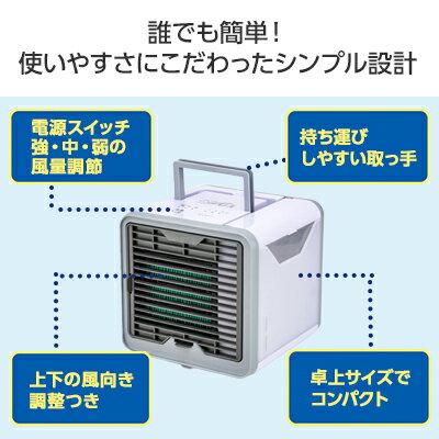 ショップジャパン『ここひえR2(CCH_R2)』