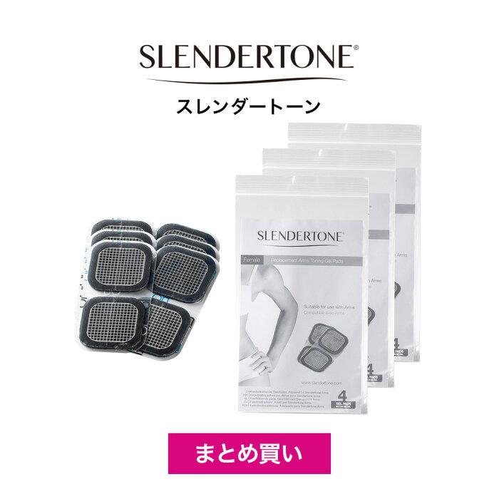 【正規品】スレンダートーン アーム専用パッド 女性用3個セット【ショップジャパン】