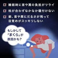 【正規品】トゥルースリーパー セブンスピロー シングルサイズ 洗い替えカバーセット低反発まくら 快眠枕 正規品 ショップジャパン 60日間返品保証