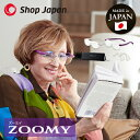 拡大鏡 眼鏡 ズーミイ ズーミー ズーミィ WEB限定セット ルーペメガネ 1.6倍 紫外線99.9%カット ブルーライト30%カット ショップジャパン 公式・・・