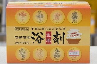 10 sachet Uchida's herbal bath additives