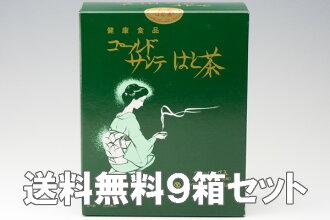 Gold Santa germination adlay tea 40 bags, 9 box set