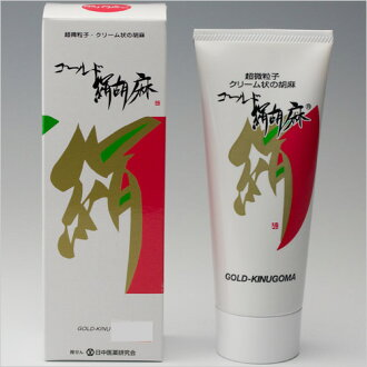 Touch gold silk Sesame air tube on 160 g pieces