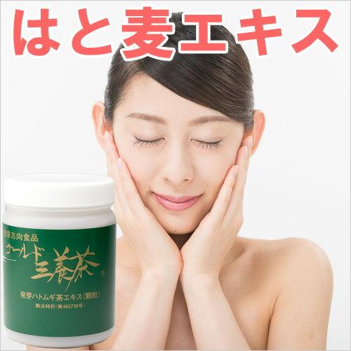 ゴールド三養茶お徳用250g国産発芽はと麦茶エキス はと麦は国産100%品使用 お湯に溶く...