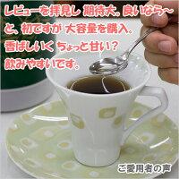 国産発芽はと麦100%エキス茶