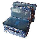 スーツケース整理バッグ6点セット ネイビー 旅行 大容量 折り畳み カバン バッグ 収納 必需品 持ち歩き 便利 小物 おしゃれ グッズ SUTSSE6-NV