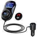 トランスチャージャー USB車載充電器 FMトランスミッター Blu...