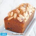 ダンディーケーキ フルーツケーキ SCOTTISH DUNDEE CAKE