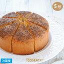 ポイント20倍 幻のバター 〜カルピスバター〜 使用 シードケーキ 〜ブリティッシュカステラ〜 5号サイズ 直径約15cm TRADITIONAL SEED CAKE