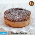 チョコレートブラウニー5号サイズ直径約15cmチョコレートケーキPEANUTBUTTERCREAMBROWNIE