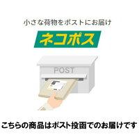 【あす楽】レクレア 30本入り ダイエット サプリ ファスティング ポスト投函にてお届け 配送料無料