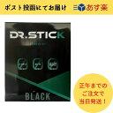 選べる4色!【あす楽】ドクタースティック Dr.stick【
