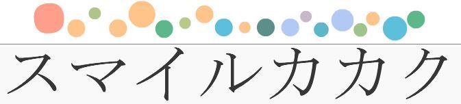 【次回100円引き】ビタブリッドC ヘアートニック(ビタブリッドc ヘアートニックセット ex)