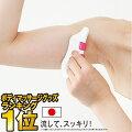 ボディかっさローラー(レギュラータイプ)【メーカー直販・正規品・日本製】首筋、デコルテ、二の腕に!ボディかっさローラで流してすっきり♪