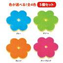 【メール便送料無料】カワイイおはなのカタチのキッチンスポンジ。色が選べる5個セットで送料無...