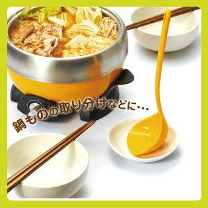 【2012年度グッドデザイン賞受賞】立てて置いておけるので、食卓で鍋を囲むときや取り分けにも...