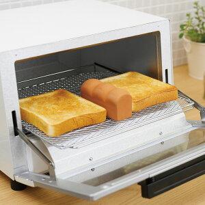 マーナ トーストスチーマー K712トースター スチーム スチーマー 蒸気 トースト 食パン 日本製