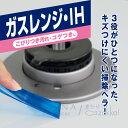 マーナ 掃除の達人 こびりつきかき取りヘラ(ブルー)(ガスレンジ・IH掃除)W498B