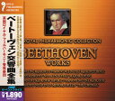 ベートーヴェン交響曲全集 CD6枚組 英国ロイヤル・フィルハーモニー管弦楽団