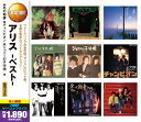 【CD2枚組】アリス ベスト★歌詞ブック付★冬の稲妻/秋止符/他 全30曲★2MK-004N