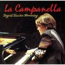 【ベスト盤】ラ・カンパネラ/フジコ・ヘミングーリスト・ショパン中心のベスト盤ー新品CD