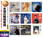 永遠の昭和歌謡 CD2枚組 坂本九/ジェリー藤尾/坂本冬美/他 全30曲