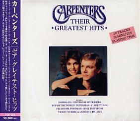 カーペンターズ/ゼア・グレイテスト・ヒッツ全20曲 輸入盤新品CD