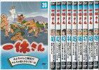 【新品DVD】一休さん10枚セット(39~49、41抜け)