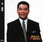 千昌夫 CD全16曲 本人歌唱 北国の春/星影のワルツ/他