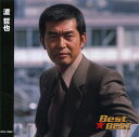 1974年のカラオケ人気曲ランキング第3位 渡哲也の「くちなしの花」を収録したCDのジャケット写真。