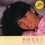 本田美奈子 CD全16曲 本人歌唱 1986年のマリリン/殺意のバカンス/他