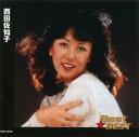 1961年の年間カラオケ人気曲ランキング第1位 西田佐知子の「アカシアの雨がやむとき」を収録したCDのジャケット写真。