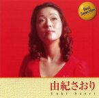 由紀さおり CD 全16曲 手紙/夜明けのスキャット/他 本人歌唱