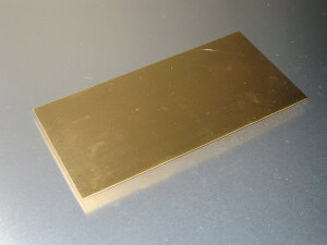 真鍮板 C2801P  1.0×365×1200【金属】【DIY】【切断】【日曜大工】【補修】