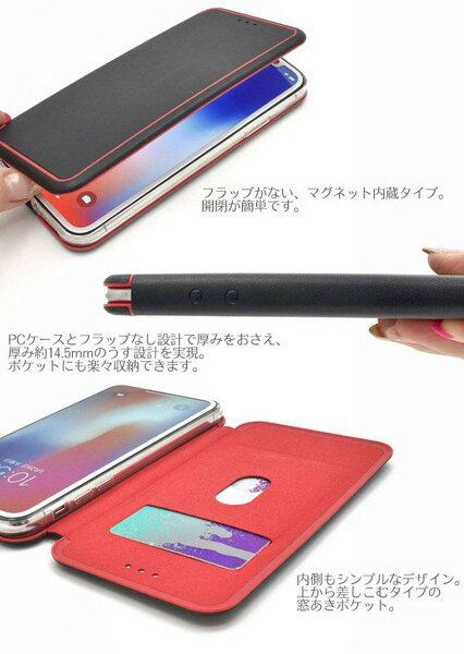 スマホケースiPhoneX用シェル型手帳型ケースアクセントラインPUレザーケースポーチユニセックス動画視聴便利スタンド機能縦型カードポケット