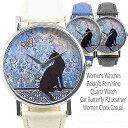 腕時計 レディース ステンレススティール 保証書 黒猫 蝶々 水彩アート レザー クォーツ ウォッチ