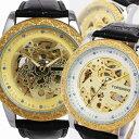 腕時計 自動巻き メンズ スケルトン レザーベルト ケース 保証書 ラインストーン 機械式腕時計 ウォッチ 高級感