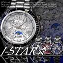 腕時計メンズブラックメタルバンドクロノグラフ調&ムーンフェイス調デザイン合金ウォッチクォーツ生活防水