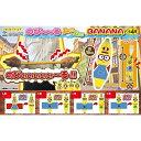 【8月22日発売】スクイーズ SQUEEZE ミニオンズ のび?る ムニムニ バナナ 全4種