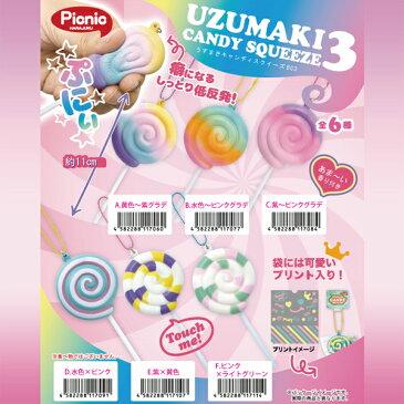 【3月28日発売】【DM便可】スクイーズ SQUEEZE うずまきキャンディ3 香り付 第三弾