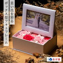 薔薇フラワーフォトボックス ピンク フラワーフォトフレーム 結婚祝い 写真立て フラワー ギフト プレゼント お祝い 女性 誕生日 退職