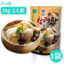 【SUNBONG FOOD】ザヨンギットン サムゲタン【1kg 1本】サムゲタン 参鶏湯 レトルト 韓国食品 食品 健康食品 韓国料理 韓国産 鶏料理