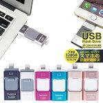鏡付きミラー付きiPhoneケースiPhone7iPhone6s/6ミラー付きケースハードケーススマホカバー◯◯◯◯/◯◯◯◯/◯◯◯◯/◯◯◯◯/◯◯◯◯ICカード収納スタンド機能多機能ケース電磁波干渉防止シート付
