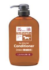 【即納】 馬油コンディショナー 600ml  【正規品】 バーユ ばあゆ