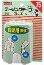 【10個セット】【送料無料】バトルウィン テーピングテープ 75(75mmX4m(伸長時) 1巻入)×10個セット 【正規品】 1