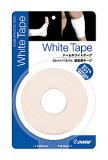 【5個セット】【即納】 ドーム/DOME ホワイトテープ 38mm×13.7m×5個セット 【正規品】