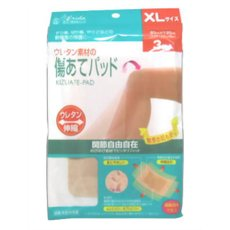 ウレタン素材の 傷あてパッド(XLサイズX3枚入り) 【正規品】