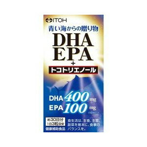 DHA EPA+トコトリエノール 90粒 【正規品】