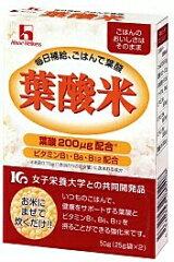 ハウスウェルネスフーズ 新玄 葉酸米 25g×2袋 【正規品】